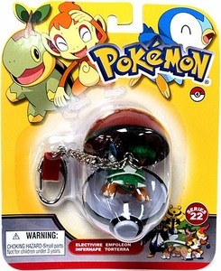 Pokemon Diamond & Pearl Series 22 Keychain Torterra