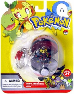 Pokemon Diamond & Pearl Series 21 Keychain Giratina [Origin Forme]