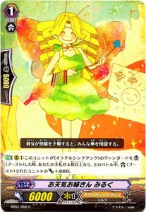 Cardfight Vanguard JAPANESE Descent of the King of Knights Single Card Common BT01-055 Weather Girl, Milk