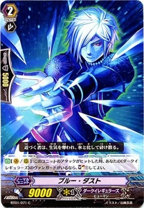Cardfight Vanguard JAPANESE Descent of the King of Knights Single Card Common BT01-071 Blue Dust