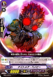 Cardfight Vanguard JAPANESE Descent of the King of Knights Single Card Common BT01-072 Nightmare Baby