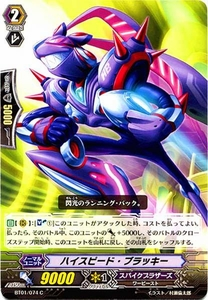 Cardfight Vanguard JAPANESE Descent of the King of Knights Single Card Common BT01-074 HIghspeed, Brakki BLOWOUT SALE!