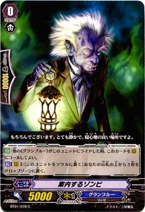 Cardfight Vanguard JAPANESE Descent of the King of Knights Single Card Common BT01-078 Guiding Zombie