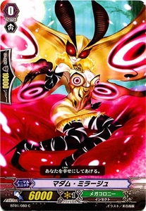 Cardfight Vanguard JAPANESE Descent of the King of Knights Single Card Common BT01-080 Madame Mirage