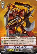 Cardfight Vanguard JAPANESE Descent of the King of Knights Single Card Parallel BT01-S07 Asura Kaiser