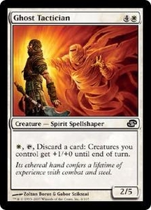 Magic the Gathering Planar Chaos Single Card Common #6 Ghost Tactician