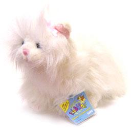 Lil' Kinz Plush WEBKINZ CARES Persian Cat