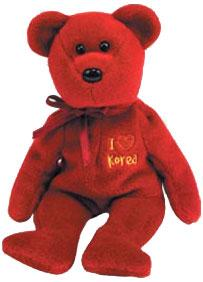 Ty Beanie Baby I Love Korea the Bear