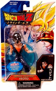 Dragon Ball Z Bandai Original Collection 4.5 Inch Action Figure Vegito