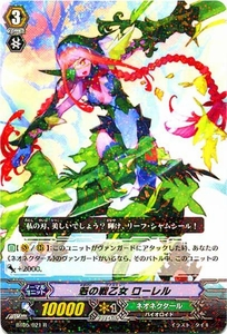 Cardfight Vanguard JAPANESE Awakening of Twin Blades Single Card R Rare BT05-021 Formidable Valkyrie, Lowell BLOWOUT SALE!