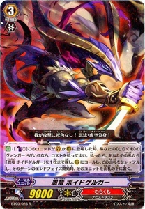 Cardfight Vanguard JAPANESE Awakening of Twin Blades Single Card R Rare BT05-028 Stealth Fiend, Kurama Lord BLOWOUT SALE!