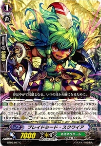 Cardfight Vanguard JAPANESE Awakening of Twin Blades Single Card Common BT05-047 Blade Seed Squire BLOWOUT SALE!