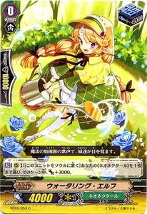 Cardfight Vanguard JAPANESE Awakening of Twin Blades Single Card Common BT05-053 Watering Elf BLOWOUT SALE!