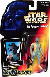 Star Wars POTF2 Power of the Force Red Card Greedo
