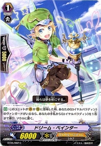 Cardfight Vanguard JAPANESE Awakening of Twin Blades Single Card Common BT05-062 Dream Painter BLOWOUT SALE!