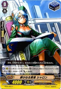 Cardfight Vanguard JAPANESE Awakening of Twin Blades Single Card Common BT05-063 Quiet Sage, Sharon BLOWOUT SALE!