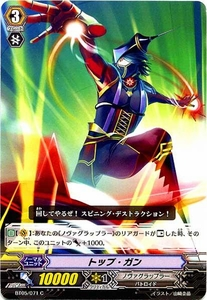 Cardfight Vanguard JAPANESE Awakening of Twin Blades Single Card Common BT05-071 Top Gun BLOWOUT SALE!
