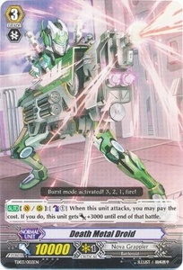 Cardfight Vanguard ENGLISH Golden Mechanical Soldier Trial Deck Single Card Fixed TD03-002EN Death Metal Droid