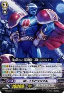 Cardfight Vanguard JAPANESE Golden Mechanical Soldier Trial Deck Single Card Fixed TD03-003 Mr. Invincible