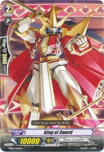 Cardfight Vanguard ENGLISH Golden Mechanical Soldier Trial Deck Single Card Fixed TD03-004EN King of Sword