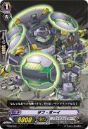 Cardfight Vanguard JAPANESE Golden Mechanical Soldier Trial Deck Single Card Fixed TD03-007 Tough Boy