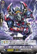 Cardfight Vanguard JAPANESE Golden Mechanical Soldier Trial Deck Single Card Fixed TD03-011 Battering Minotaur