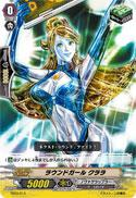 Cardfight Vanguard JAPANESE Golden Mechanical Soldier Trial Deck Single Card Fixed TD03-014 Ring Girl, Clara