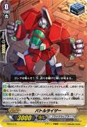 Cardfight Vanguard JAPANESE Golden Mechanical Soldier Trial Deck Single Card Fixed TD03-015 Battleraiser
