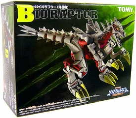 Zoids Genesis Tomy Japanese Kit BioRaptor [Limited Edition]