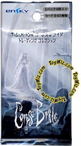 EnSky Artbox Corpse Bride Japanese Trading Cards Sealed Pack of 8 Cards