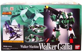Bandai Soul of Chogokin Die-Cast Action Figure GX-35 Walker Gallia