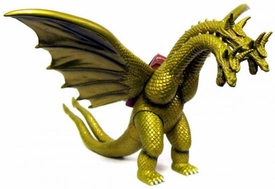 Godzilla Japanese 9 Inch Vinyl Figure King Ghidorah Re-Paint