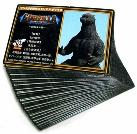 Godzilla Japanese 50th Anniversary Memorialbox Set of all 28 Movie Cards