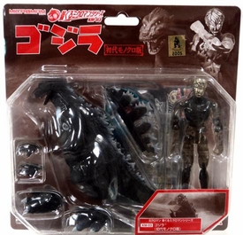 Godzilla Japanese Microman Figure Godzilla First Monochrome Version (km-03)