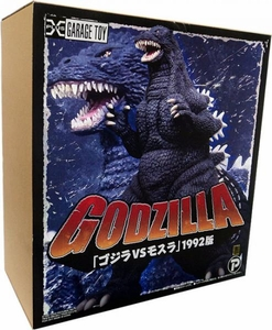 Toho Series X-Plus Garage Toy Action Figure 1992 Godzilla [Godzilla VS Mothra]