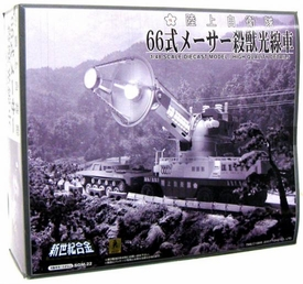 Godzilla Aoshima 1/48 Die-Cast Light-Up Type 66 Maser Cannon