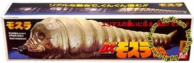 Godzilla Bandai DX Battery Operated 1996 Mothra Larvae