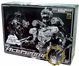 Godzilla Bandai Deluxe DieCast Action Figure Limited Edition GD-57B Mecha Godzilla [Stealth Version]