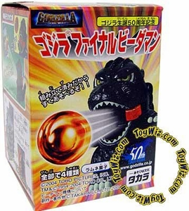 Godzilla Japanese Random Chibi Godzilla Marble Shooter with Random Monster Card