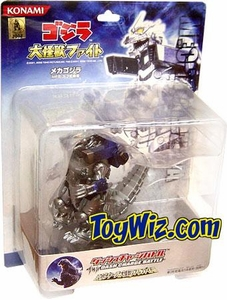 Godzilla Japanese Wind-Up