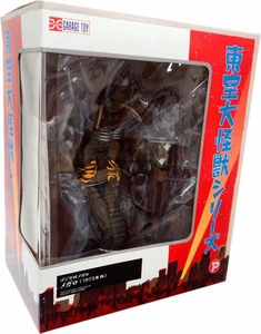 Toho Series X-Plus Garage Toy Action Figure Megalon