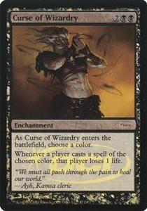 Magic the Gathering Wizards Play Network Promo Card Curse of Wizardry [WPN Foil]