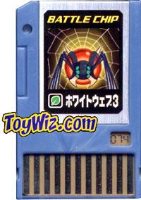 Mega Man Japanese Battle Chip #074 White Web 3 Works with American PET!