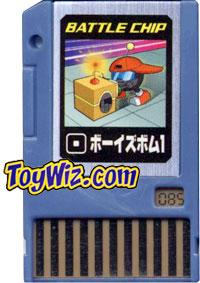 Mega Man Japanese Battle Chip #085 Boys Bomb 1 Works with American PET!