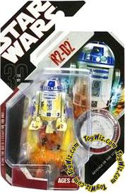 Star Wars 30th Anniversary Saga 2007 Action Figure Wave 1 #04 R2-D2