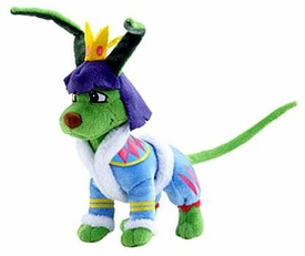 Neopets Collector Limited Edition Exclusive Plush with Keyquest Code Royal Boy Gelert