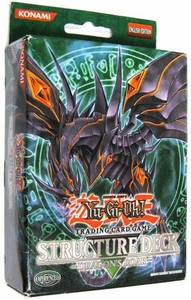 YuGiOh Dragon's Roar Unlimited Structure Deck