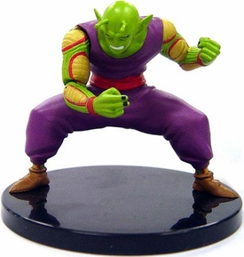 Dragon Ball Z Japanese Limited Articulation 3.5 Inch Figure Piccolo