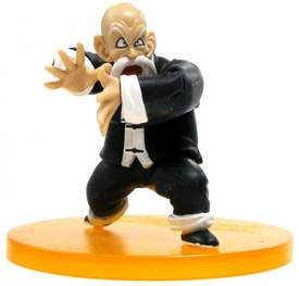 Dragon Ball Z Japanese Limited Articulation 3 Inch Figure Master Roshi