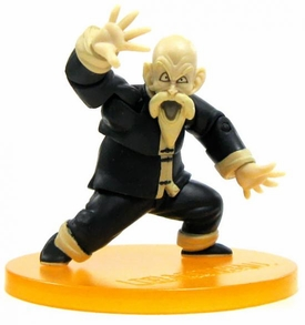Dragon Ball Z Japanese Limited Articulation 3 Inch Figure Master Roshi Sepia Version